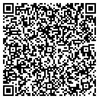 QR-код с контактной информацией организации СМУ № 3, ОАО
