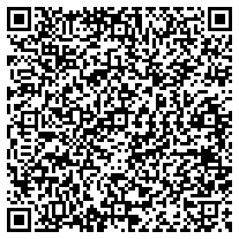 QR-код с контактной информацией организации АРМАВИРСКИЙ КОМБИНАТ СТРОЙМАТЕРИАЛОВ, ЗАО