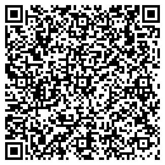 QR-код с контактной информацией организации МАКОЯН В.С, ЧП