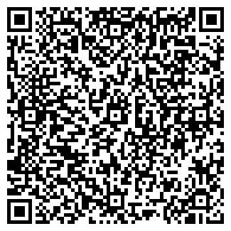 QR-код с контактной информацией организации ВОЛГА ПКФ, ООО