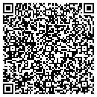 QR-код с контактной информацией организации АРВЕСТА КБ