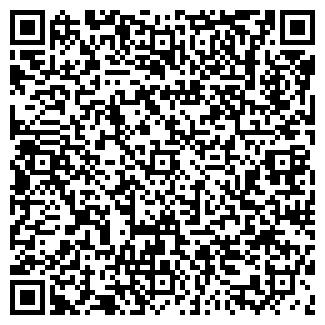 QR-код с контактной информацией организации ИМИК ПФ, ООО