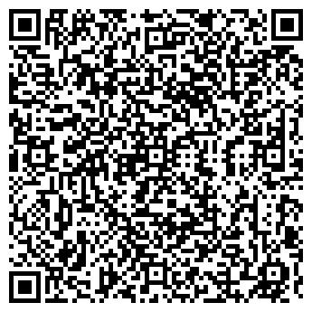 QR-код с контактной информацией организации СТАНДАРТ 2000, ООО