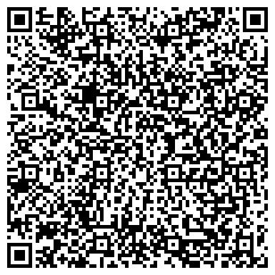 QR-код с контактной информацией организации АРМАВИРСКИЙ ЦЕНТР СТАНДАРТИЗАЦИИ, МЕТРОЛОГИИ И СЕРТИФИКАЦИИ