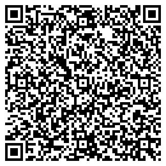 QR-код с контактной информацией организации БИЗНЕСБИЛД, ЗАО