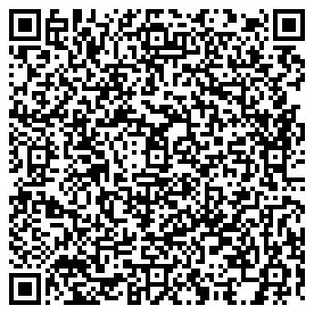 QR-код с контактной информацией организации АВТОШКОЛА ЛИДЕР