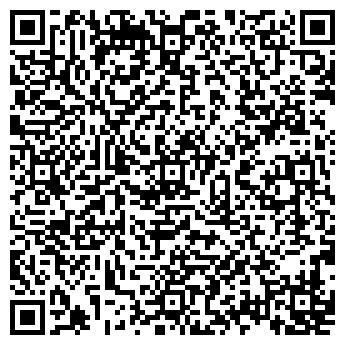 QR-код с контактной информацией организации ВИТА ТЕЛЕРАДИОКОМПАНИЯ
