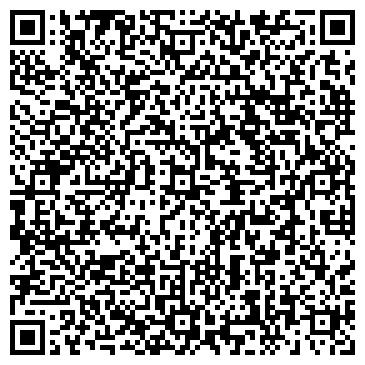 """QR-код с контактной информацией организации """"ДЕЛОВОЙ АРМАВИР"""""""