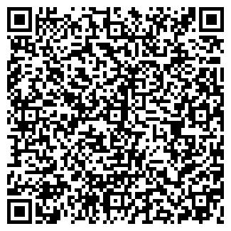 QR-код с контактной информацией организации АРТАР, ООО