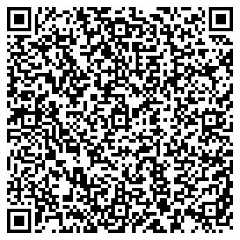 QR-код с контактной информацией организации ЮГ-ЛАДА ОБЪЕДИНЕНИЕ, ООО