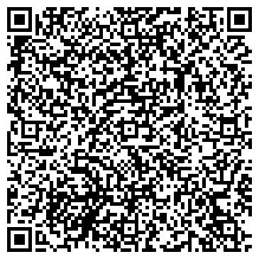 QR-код с контактной информацией организации АРМАВИРСКАЯ ГОРОДСКАЯ ИНФЕКЦИОННАЯ БОЛЬНИЦА