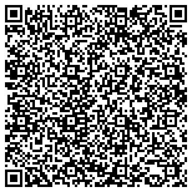 QR-код с контактной информацией организации ДЕТСКАЯ СТОМАТОЛОГИЧЕСКАЯ ПОЛИКЛИНИКА МУНИЦИПАЛЬНАЯ