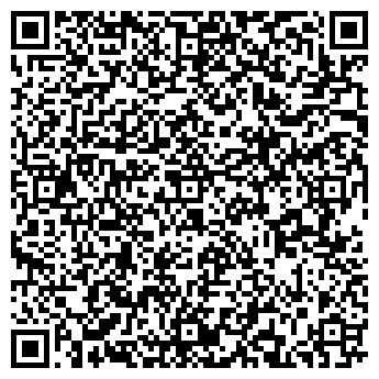 QR-код с контактной информацией организации ТОО ЮБИЛЕЙНОЕ