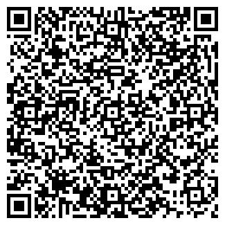QR-код с контактной информацией организации ЗЖБИ №11, ОАО