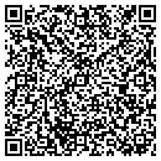 QR-код с контактной информацией организации АНТИЯ, ООО
