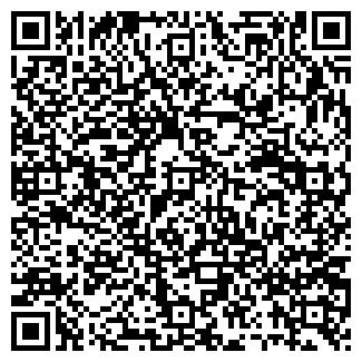 QR-код с контактной информацией организации ЭТАЛОН СЕРВИС