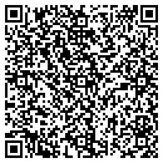 QR-код с контактной информацией организации СОМТАШ ПКФ