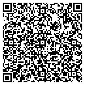 QR-код с контактной информацией организации НОВЫЙ СЕРВИС