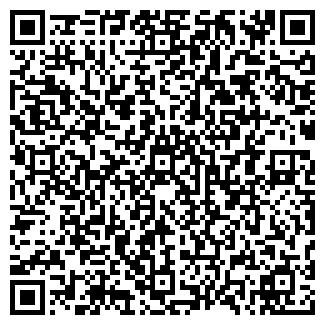 QR-код с контактной информацией организации СКИМЕН