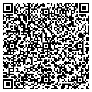 QR-код с контактной информацией организации ДИЗАЙН БЮРО