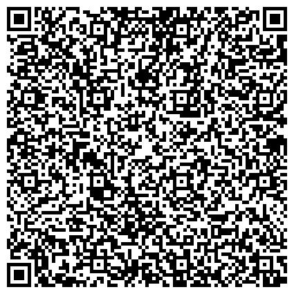 QR-код с контактной информацией организации ГБУЗ КОНСУЛЬТАТИВНАЯ ПОЛИКЛИНИКА
