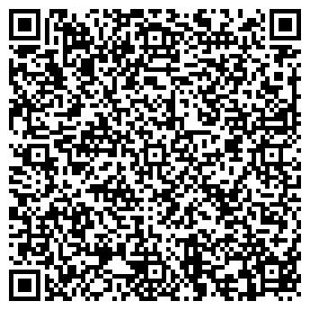 QR-код с контактной информацией организации ПОКУПАТЕЛЬ