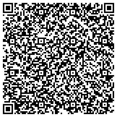 QR-код с контактной информацией организации ОБЛАСТНОЙ ЦЕНТР ПО ПРОФИЛАКТИКЕ И БОРЬБЕ СО СПИД И ИНФЕКЦИОННЫМИ ЗАБОЛЕВАНИЯМИ