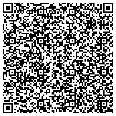 QR-код с контактной информацией организации ПАРУСНИК ДЕТСКИЙ РЕАБИЛИТАЦИОННЫЙ ЦЕНТР КОМИТЕТА ПО ДЕЛАМ МОЛОДЕЖИ ОТДЕЛЕНИЕ ДНЕВНОГО ПРЕБЫВАНИЯ