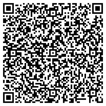 QR-код с контактной информацией организации ЩЕПЕТИЛЬНИКОВА В. И., ЧП