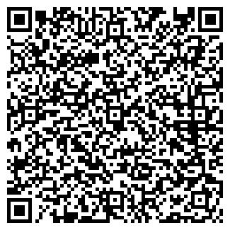 QR-код с контактной информацией организации ПТИЦА МАГАЗИН