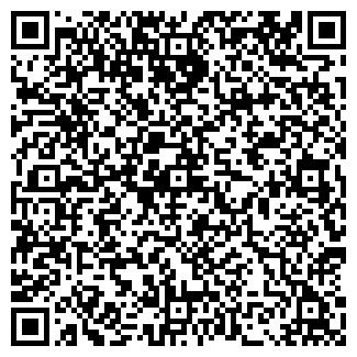 QR-код с контактной информацией организации № 25 МАГАЗИН