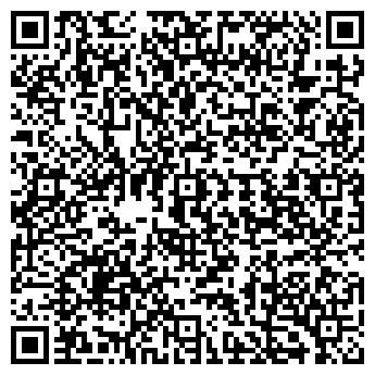 QR-код с контактной информацией организации ДАРЫ ПОЛЕЙ МАГАЗИН