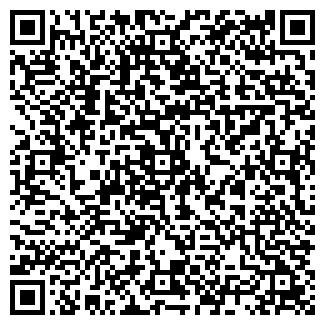 QR-код с контактной информацией организации МАГАЗИН № 16