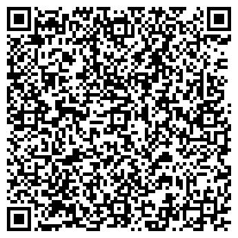 QR-код с контактной информацией организации ОВОЩИ МАГАЗИН