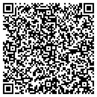 QR-код с контактной информацией организации № 6 МАГАЗИН