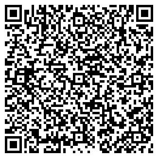 QR-код с контактной информацией организации № 9 МАГАЗИН