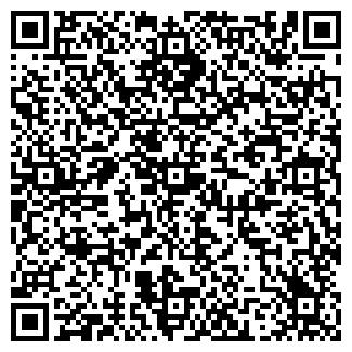 QR-код с контактной информацией организации № 10 МАГАЗИН