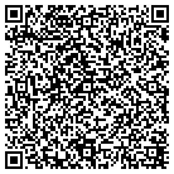 QR-код с контактной информацией организации БЕЛУГА МАГАЗИН