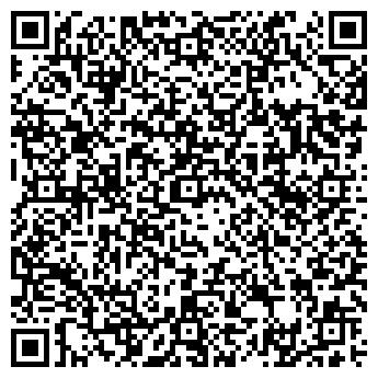 QR-код с контактной информацией организации МАГАЗИН № 10