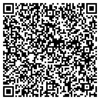 QR-код с контактной информацией организации НИВА МАГАЗИН
