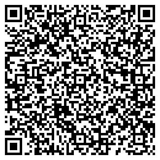 QR-код с контактной информацией организации ОЛИМП МАГАЗИН