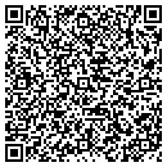 QR-код с контактной информацией организации МАГАЗИН № 1