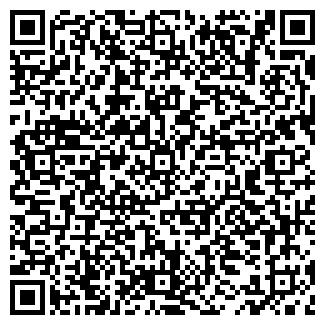 QR-код с контактной информацией организации МАГАЗИН № 27