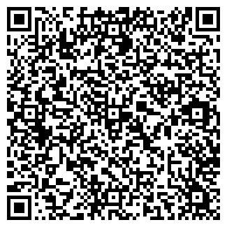 QR-код с контактной информацией организации РЫБА МАГАЗИН