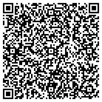 QR-код с контактной информацией организации СТРЕЖЕНЬ МАГАЗИН № 55