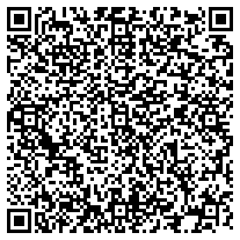QR-код с контактной информацией организации № 5 МАГАЗИН