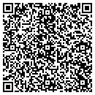 QR-код с контактной информацией организации № 11 МАГАЗИН