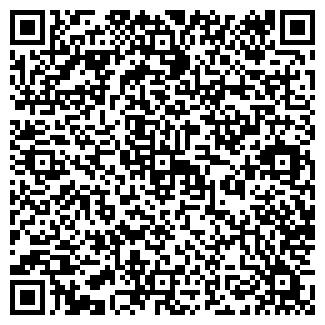 QR-код с контактной информацией организации № 16 МАГАЗИН