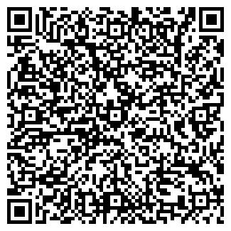 QR-код с контактной информацией организации № 27 МАГАЗИН