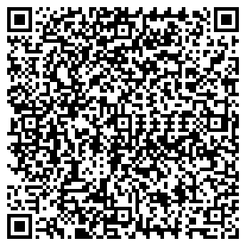 QR-код с контактной информацией организации АЛЕВТИНА МАГАЗИН